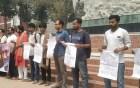 রাবিতে মানববন্ধন :ডিজিটাল নিরাপত্তা আইন বাতিলের দাবি