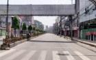 সর্বাত্মক লকডাউন' শুরু, রাস্তায় রাস্তায় পুলিশ চেকপোস্ট