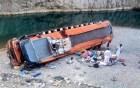 পাকিস্তানে বাস দুর্ঘটনায় ১৮ তীর্থযাত্রী নিহত