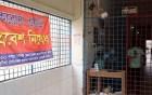 কুষ্টিয়া জেনারেল হাসপাতালে করোনায় আরও ৭ জনের মৃত্যু