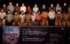 পুলিশ নাট্যদলের উপস্থাপনায় 'অভিশপ্ত আগস্ট' নাটকের উদ্বোধনী মঞ্চায়নে আইজিপি