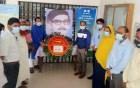 দুর্গাপুরে শেখ কামালের ৭২তম জন্মবার্ষিকীতে স্মৃতিচারণ ও আলোচনা