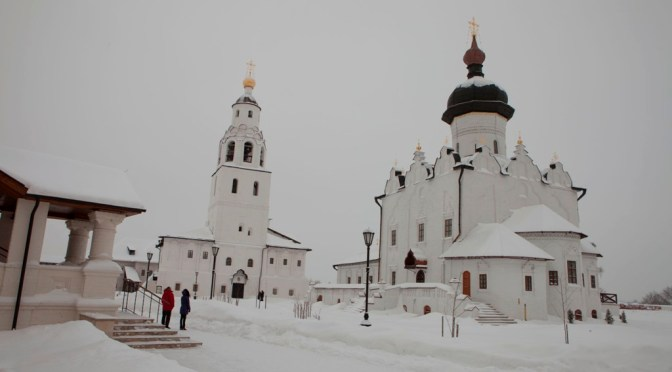Iglesia - Vladivostok