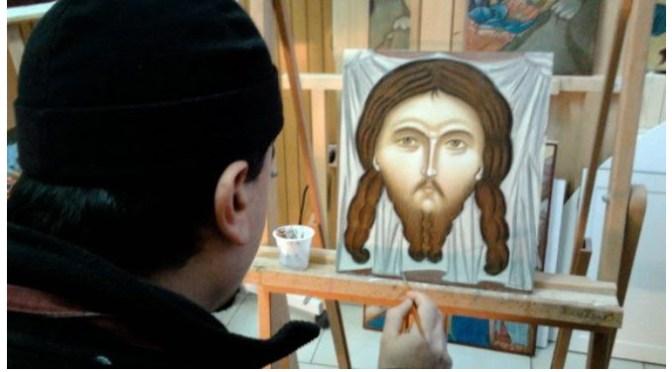 nuestro arte