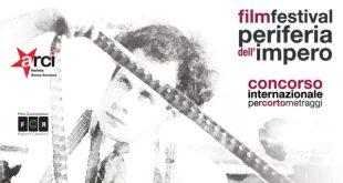 """SESSA AURUNCA – Il via alla IX Edizione di """"Periferia dell'impero film festival"""""""