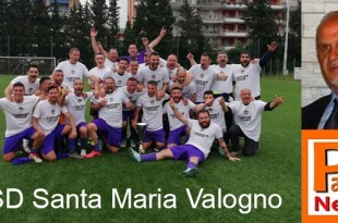 ASD Santa Maria Valogno, Basilio Vernile