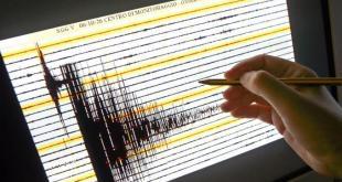 Cusano Mutri / Gioia Sannitica – Terremoto, leggera scossa nel Matese