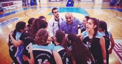 Στην Κροατία τα κορίτσια του Α' Λυκείου για το Παγκόσμιο Σχολικό Πρωτάθλημα