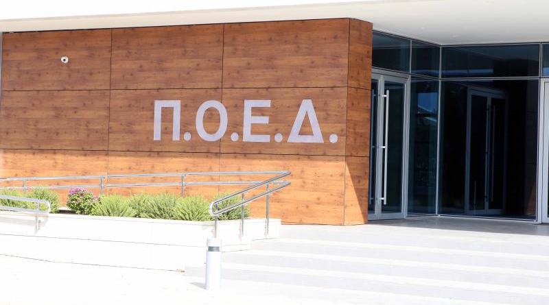 Μετά το κράξιμο στα social media η ΠΟΕΔ ακύρωσε την παρουσίαση της Λουπέσκου