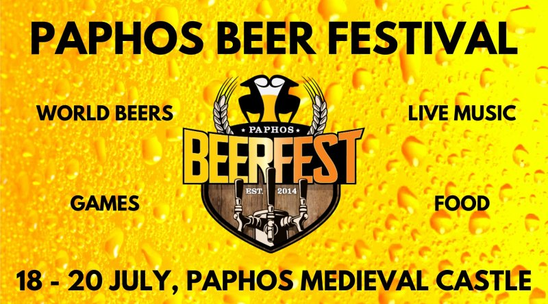 To Paphos Beer Festival έρχεται και φέτος με ΔΩΡΕΑΝ ΕΙΣΟΔΟ!