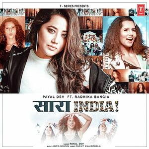 Saara India – Payal Dev Mp3 Hindi Song 2020 Free Download
