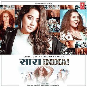 Saara India – Payal Dev Mp3 Hindi Song 2020 Free Download
