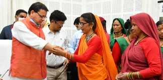 Raksha Bandhan Program: