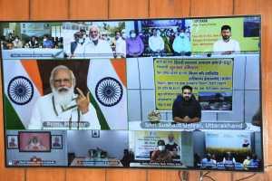 PM Kisan Samman Nidhi: 171 crores reached the accounts of farmers of Uttarakhand