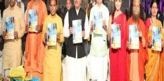 Former Miss India Grand International