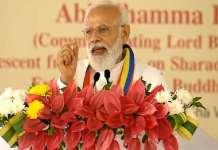 PM Modi Kushinagar Visit :