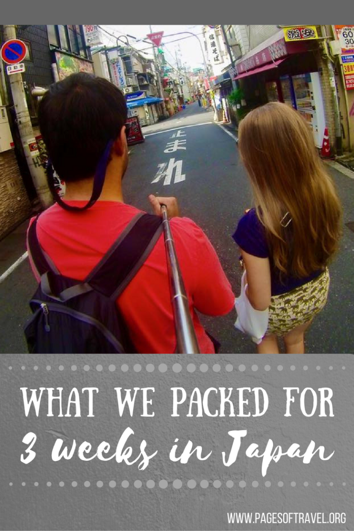 Visiting Japan soon? Check out our 3 week packing list! www.pagesoftravel.org