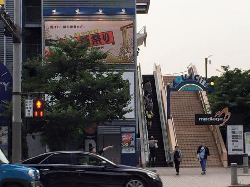 Entrance to the Aqua City Mall