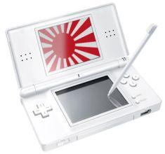 Nintendo DS llega a las 150000 unidades vendidas