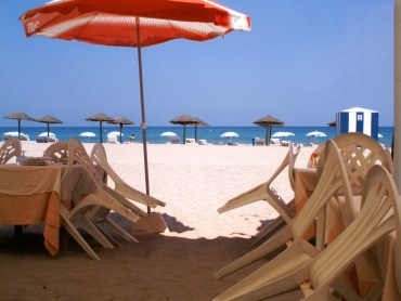 wordsearch spanish playa