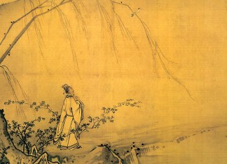 """""""Taoismo (filosofia e religione)"""" di Carlo Puini"""