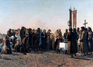 """Sociologia ed etica"" di Carlo Fedele Savio"