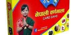 अंग्रेजी मोहले नेपाली भाषा संकटमा