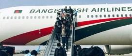 कोरोनाको कारण बंगलादेशमा एक साताको लागि आन्तरिक र बाह्य उडान बन्द