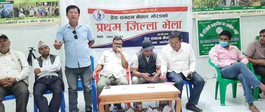 प्रेस संगठन मोरङको ३७ सदस्यीय आयोजक समिति, संयोजकमा आचार्य