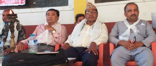 नेपाल उत्पिडित जातीय मुक्ति समाजको पथरीशनिश्चरे नगर कमिटि