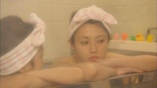 深田恭子入浴シーンエロお宝画像