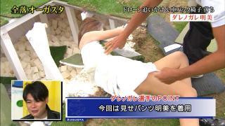 ダレノガレ明美おっぱいポロリ乳首露出放送事故エロお宝画像15