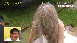 ダレノガレ明美おっぱいポロリ乳首露出放送事故エロお宝画像16