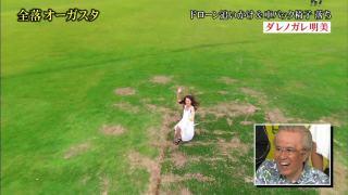 ダレノガレ明美おっぱいポロリ乳首露出放送事故エロお宝画像2