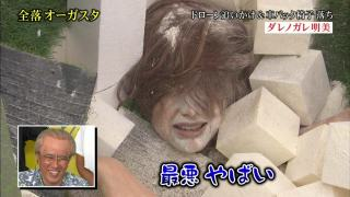 ダレノガレ明美おっぱいポロリ乳首露出放送事故エロお宝画像4