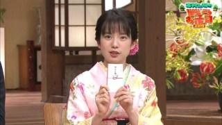 弘中綾香アナコスプレエロお宝画像