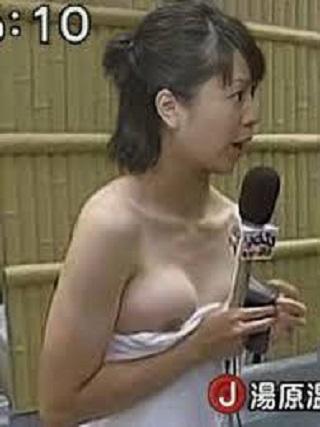 地方局アナ温泉入浴レポート乳首ポロリ画像31
