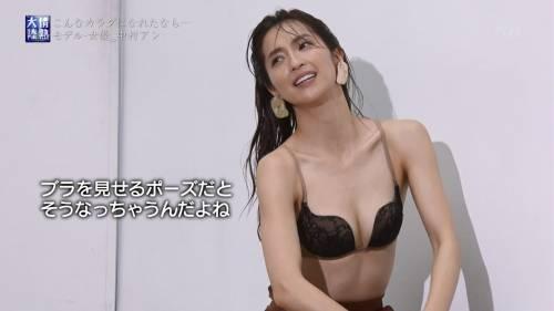 中村アン「情熱大陸」極小水着・裸エステエロお宝画像