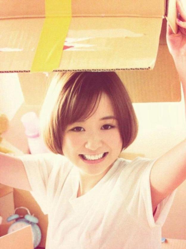 大原櫻子太ももチラリエロお宝画像