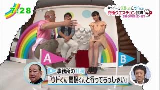 麻生夏子パンチラ・水着放送事故エロお宝画像aso11