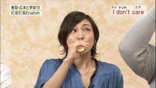 広末涼子エロいフェラ顔お宝画像6