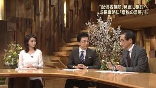 小川彩佳アナパンチラ放送事故エロお宝画像