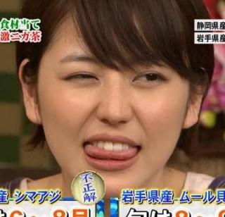 長澤まさみのエロいフェラ顔お宝画像