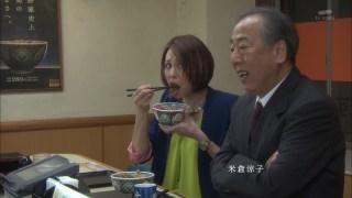 米倉涼子のエロいフェラ顔お宝画像24