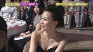 木村佳乃パンチラ・おっぱいの谷間胸チラリ放送事故エロお宝画像37