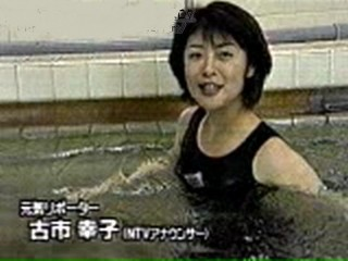 古市幸子アナウンサーの水着画像