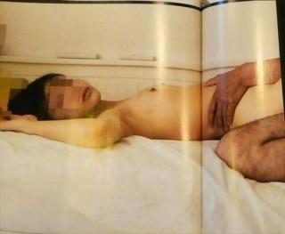 牧野結美アナ全裸ヌードセックス画像流出