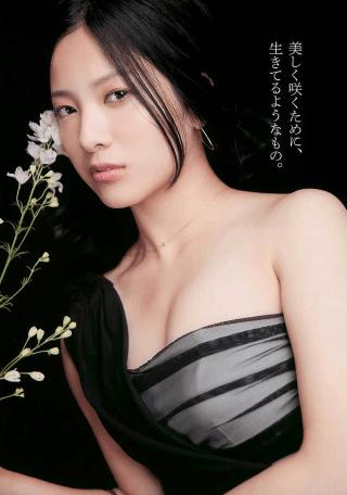 吉高由里子おっぱいの谷間胸チラリエロお宝画像