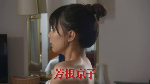 芳根京子ヌードエロお宝画像