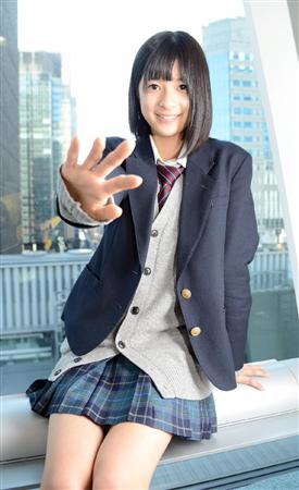 芳根京子パンチラ・胸チラエロお宝画像25